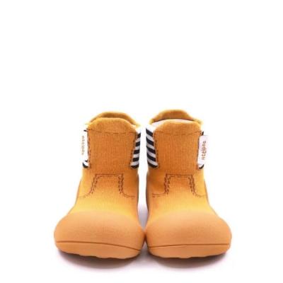 Attipas Rain Boots